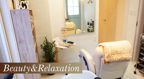 BEAUTY & RELAXATION / BCY